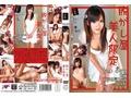 【エロ動画】素人騙し撮り 脱がし屋 美人限定 Vol.29 杏咲望 ONEG-029